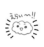 雲の神様(個別スタンプ:07)