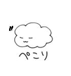雲の神様(個別スタンプ:08)