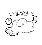 雲の神様(個別スタンプ:09)
