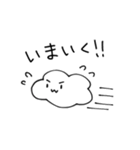 雲の神様(個別スタンプ:10)