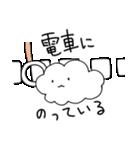 雲の神様(個別スタンプ:11)