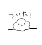 雲の神様(個別スタンプ:12)