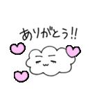 雲の神様(個別スタンプ:13)