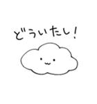 雲の神様(個別スタンプ:14)