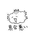 雲の神様(個別スタンプ:17)