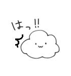 雲の神様(個別スタンプ:18)
