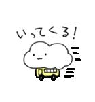 雲の神様(個別スタンプ:19)