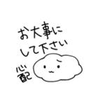 雲の神様(個別スタンプ:21)