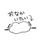 雲の神様(個別スタンプ:25)
