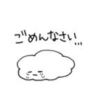 雲の神様(個別スタンプ:29)