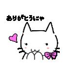 にゃー美さんの日常(個別スタンプ:01)
