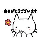 にゃー美さんの日常(個別スタンプ:02)