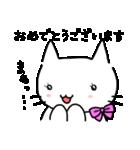 にゃー美さんの日常(個別スタンプ:03)