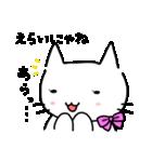 にゃー美さんの日常(個別スタンプ:04)