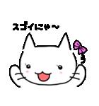 にゃー美さんの日常(個別スタンプ:05)