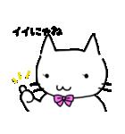 にゃー美さんの日常(個別スタンプ:06)