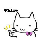 にゃー美さんの日常(個別スタンプ:07)