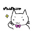 にゃー美さんの日常(個別スタンプ:08)