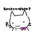 にゃー美さんの日常(個別スタンプ:09)