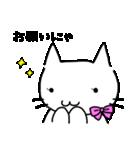 にゃー美さんの日常(個別スタンプ:10)