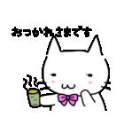 にゃー美さんの日常(個別スタンプ:12)
