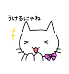 にゃー美さんの日常(個別スタンプ:14)