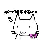 にゃー美さんの日常(個別スタンプ:16)