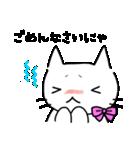 にゃー美さんの日常(個別スタンプ:20)