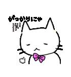 にゃー美さんの日常(個別スタンプ:22)