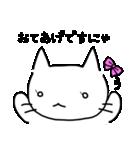 にゃー美さんの日常(個別スタンプ:23)
