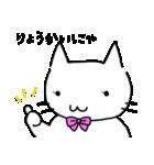 にゃー美さんの日常(個別スタンプ:25)