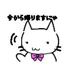 にゃー美さんの日常(個別スタンプ:26)