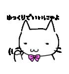 にゃー美さんの日常(個別スタンプ:28)