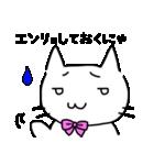にゃー美さんの日常(個別スタンプ:29)