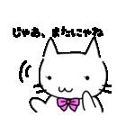 にゃー美さんの日常(個別スタンプ:30)