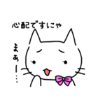 にゃー美さんの日常(個別スタンプ:33)
