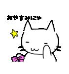 にゃー美さんの日常(個別スタンプ:34)