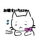にゃー美さんの日常(個別スタンプ:35)