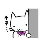にゃー美さんの日常(個別スタンプ:36)