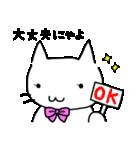 にゃー美さんの日常(個別スタンプ:38)