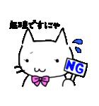 にゃー美さんの日常(個別スタンプ:39)