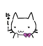 にゃー美さんの日常(個別スタンプ:40)