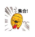 かぴぱランド6(個別スタンプ:01)
