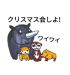 かぴぱランド6(個別スタンプ:02)