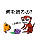 かぴぱランド6(個別スタンプ:03)