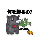 かぴぱランド6(個別スタンプ:05)