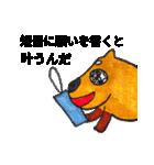 かぴぱランド6(個別スタンプ:06)