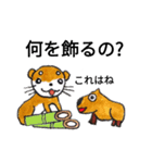かぴぱランド6(個別スタンプ:08)
