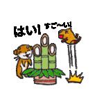かぴぱランド6(個別スタンプ:09)