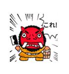 かぴぱランド6(個別スタンプ:11)